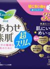 ロリエFしあわせ素肌超スリム夜用35 羽つき 248円(税抜)