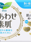 ロリエエフ 昼用 羽なし 248円(税抜)