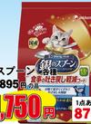銀のスプーン 各種 1,750円