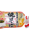 北海道産小麦100%使用アルプス焼そば 117円(税込)
