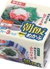 朝飯めかぶ 98円(税抜)