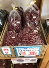 大正金時豆 420円