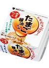 金のつぶ たれたっぷり!たまご醤油たれ 69円(税抜)