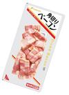角切りベーコン 409円(税込)