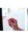 弱粘着窓用断熱シート W-DS10 877円