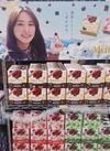 今年もこの商品が発売♡メルティーキッス 218円(税抜)