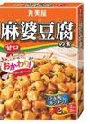麻婆豆腐の素 171円(税込)