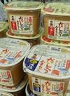 神州一だし入りみ子ちゃん 168円(税抜)