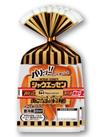 シャウエッセン 328円(税抜)