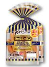 シャウエッセン チェダー&カマンベール 348円(税抜)