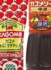 トマトケチャップ・醸熟ソース 128円(税抜)