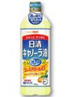 キャノーラ油 188円(税抜)