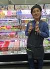 豆乳飲料  焼きいも🍠ほっこり焼きいも味 78円(税抜)