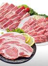 豚うす切り・切身・ブロック肉 半額