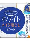 ソフティモWメイク落としシート詰替 258円(税抜)