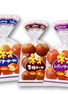 ネオバターロール・ネオ黒糖ロール・ネオレーズンバターロール 128円(税抜)