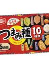つまみ種 168円(税抜)