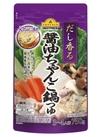 だし香る 醤油ちゃんこ鍋つゆ 198円(税抜)