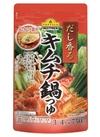 だし香る キムチ鍋つゆ 198円(税抜)