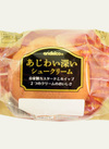 あじわい深いシュークリーム 59円(税抜)
