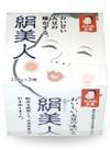 絹美人 63円(税込)