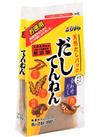 だしてんねん 498円(税抜)
