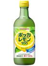 ポッカレモン100 428円(税抜)