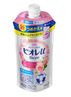 ビオレu 詰替用各種 177円(税抜)