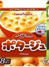 ハッピースープ徳用・つぶコーン・ポタージュ・わかめスープ 198円(税抜)