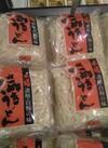 本場讃岐うどん 198円(税抜)
