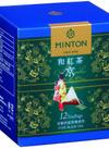 和紅茶 京(みやこ) 398円(税抜)