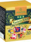 和紅茶 バラエティパック 398円(税抜)
