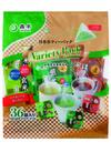 日本茶ティーバッグバラエティパック 498円(税抜)
