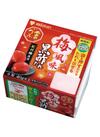 金のつぶ 梅風味黒酢たれ納豆 88円(税抜)