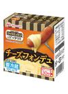 シャウエッセンにぴったり!チーズフォンデュ 115円(税抜)