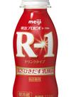 プロビオヨーグルトR-1ドリンクタイプ 108円(税抜)