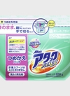アタック高活性バイオEX(つめかえ用) 228円(税抜)