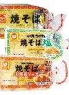 マルちゃん 焼そば・塩焼そば・お好みソース焼そば 118円(税抜)