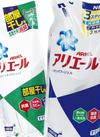 アリエール イオンパワージェル 詰替 178円(税抜)