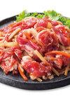 牛めし風たれ焼き(バラ、解凍) 98円(税抜)