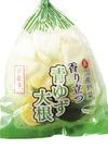 青ゆず大根 128円(税抜)