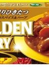 S&B ゴールデンカレー 中辛 198g 10円引