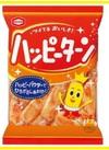 亀田 ハッピーターン 108g 10円引