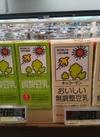 豆乳各種 168円(税抜)