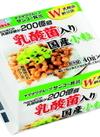 乳酸菌納豆ミニ3 88円(税抜)