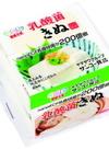 乳酸菌きぬ 88円(税抜)