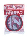 すきま用テープ 一般 98円(税抜)