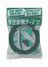 すきま用テープ 広幅 98円(税抜)