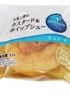 牛乳と卵のカスタード&ホイップシュー 74円(税込)