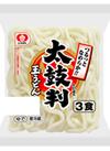 太鼓判 玉うどん 79円(税抜)